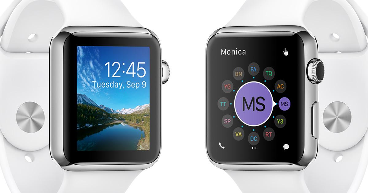 La Beta 5 de watchOS 2 para el Apple Watch ya disponible
