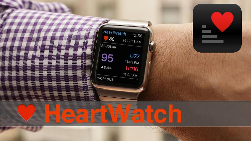 heartwatch-apple-watch